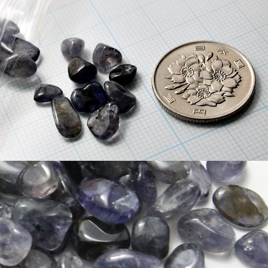 [天然石さざれ]アイオライト(AAA 3A)[4~8mm/20g入り]浄化用品 パワーストーン レジン封入パーツ 菫青石