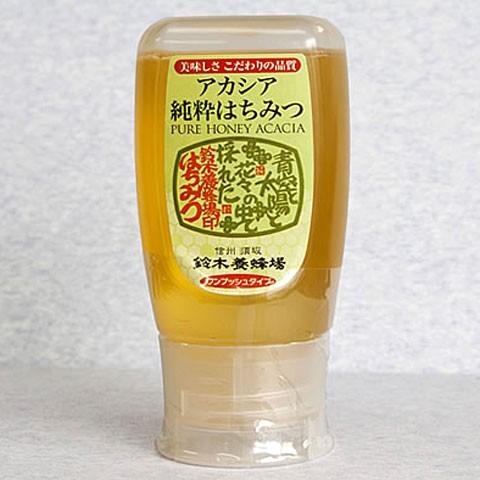送料無料★アカシア蜂蜜ワンプッシュボトル(300g) はちみつ 鈴木養蜂場/贈り物/グルメ 食品 ギフト
