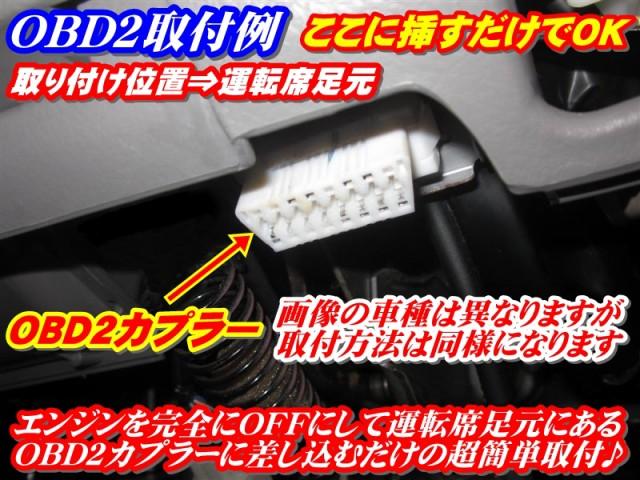 車速度感知システム付 Pレンジ対応 ドアロックシステム OBD2 自動ドアロック  30系プリウス アクア プリウスα全車全グレード対応!!