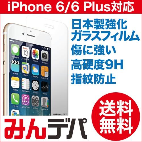【ガラスフィルム】 iPhone6 / iPhone6 Plus ガラスフィルム  / 保護フィルム 液晶保護フィルム 保護ガラス 保護シート