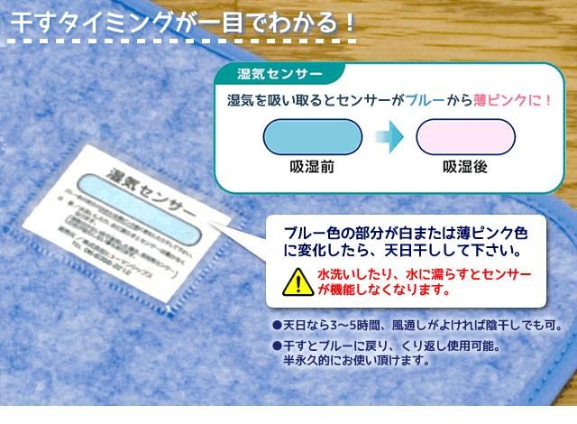 [ 送料無料 ] 収納 除湿シート テイジン 快適タンスドライ 5枚組