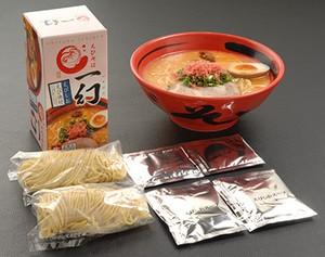 【北海道限定】 えびそば 一幻 えびしお (2食入)
