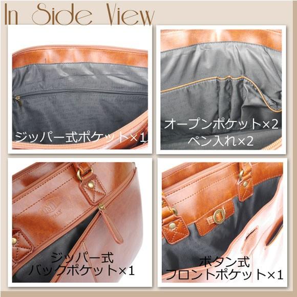 ビジネス バッグたっぷり収納 メンズ ショルダーベルト付き ショルダーバッグ 多機能 紳士バッグ 全3色 ビジネスバッグ