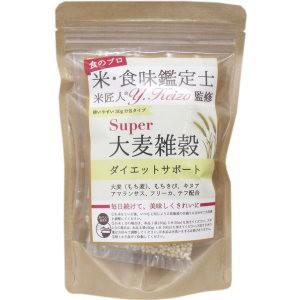 スーパー大麦雑穀ダイエットサポート 30g×6包入