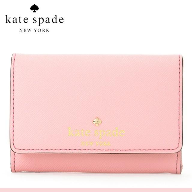 ケイトスペード kate spade コインケース 小銭入れ カードケース 名刺入れ キーリング キーホルダー パスケース 定期入れ ライトピンク