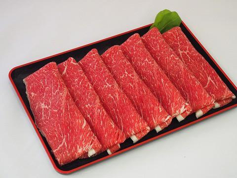 送料無料★バラしゃぶしゃぶセット 400g(200g×2P)はなが牛 愛媛県 国産牛肉【のしOK】/【着日指定不可】