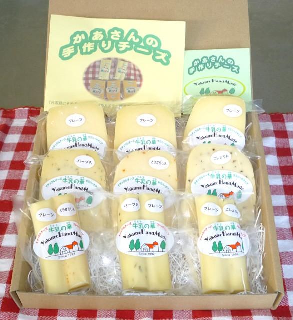 送料無料★北海道チーズ 牛乳(ミルク)の華 酪農家手作り★/贈り物/グルメ 食品 ギフト