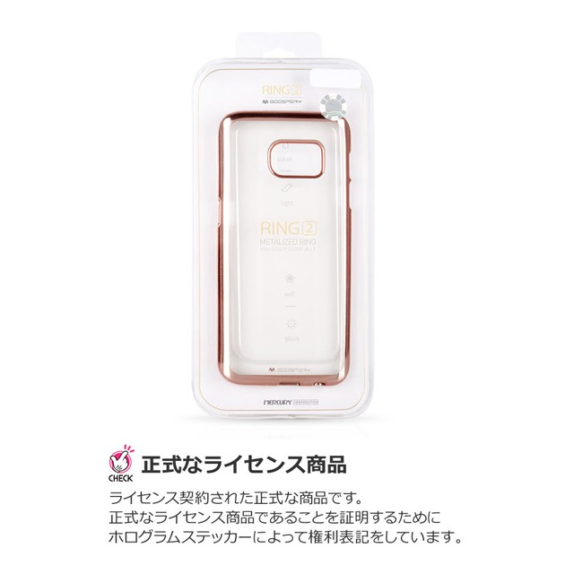 iPhone7 ケース  ★24時間限定 P20倍★ メタル 高品質 JELLY CASE iPhone7 iPhone7plus iPhone6s iPhone6 iPhone6splus iPhone6p