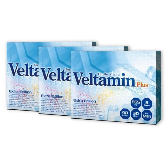 ベルタミン(Veltamin) 3か月分