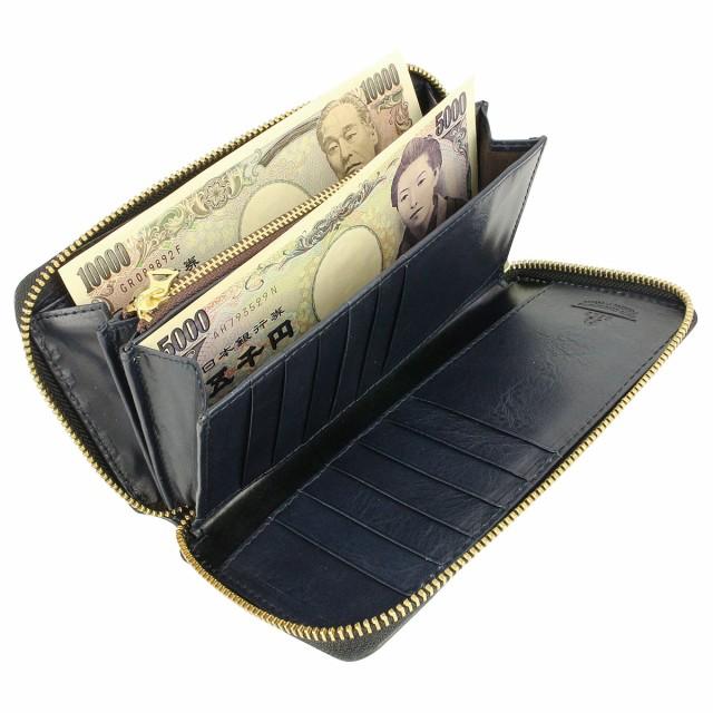【即納】【送料無料】NELD ネルド 長財布 ラウンドファスナー メンズ レディース BRIDLE ブライドル AN117