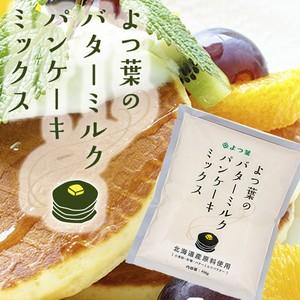 北海道限定】よつ葉のバターミル...