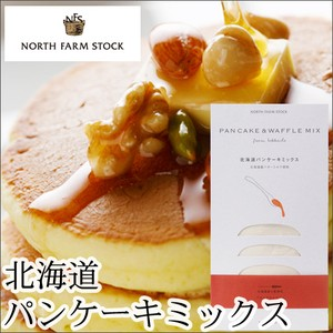 北海道パンケーキミックス 【ノースファームストック】