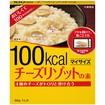 マイサイズ チーズリゾットの素 100kcal 86g