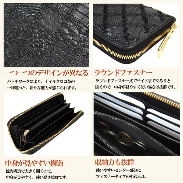 Maturi マトゥーリ 最高級 クロコダイル 長財布 ラウンドファスナー MR-051 選べる 定価30000円
