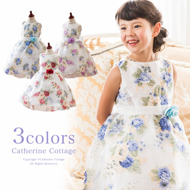 2c49434158ec9 キッズフォーマル 子供 ドレス 女の子 結婚式 ピアノ 発表会 衣装 プリンセス 花柄オーガンジー ドレス