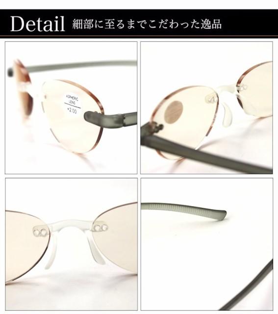 老眼鏡 おしゃれ 男性用 女性用ブルーライトカット PC老眼鏡 パソコン老眼鏡 PC1093 超軽量 ナイロール ブラウ【定型外送料無料】