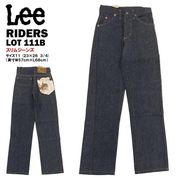 【ギフト】 デットストック リー ライダース リー 111B スリムジーンズ サイズ11 W23×L26 3/4 (Lee RIDERS (実寸W57cm×L68cm) Made in U.S.A. (Lee RIDERS 111B), Zafiroco:05a8bf27 --- 1gc.de