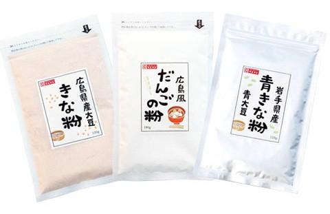 送料無料★広島風だんごの粉 こなやの厳選3種類のセット×3 国産/贈り物/グルメ 食品 ギフト