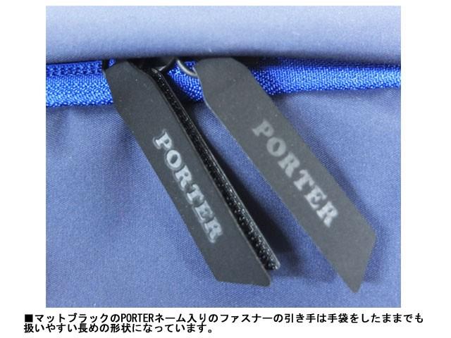 ポーターガール 吉田カバン MOUSSE ムース デイパック 751-09876 ブラック 送料無料