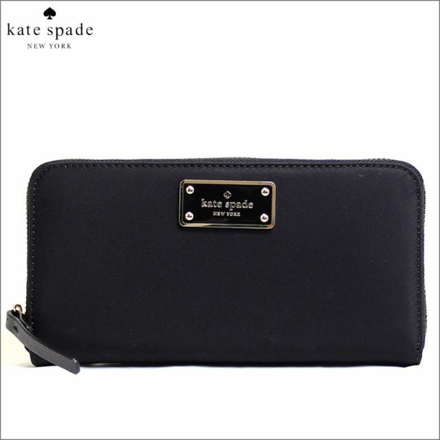 [あす着]ケイトスペード KATESPADE 長財布 ブラック ナイロン レザー wlru2356-001