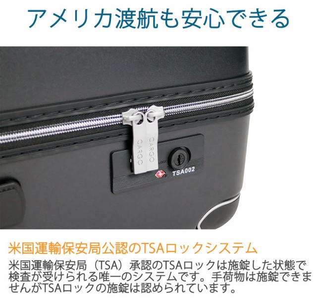 【即納】【送料無料】CARGO airtrans カーゴエアトランス スーツケース 大型 トリオ TRIO 4輪 CAT-733N(TSAロック 84L 8~10日程度)