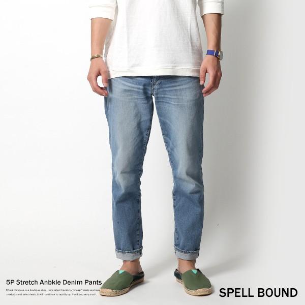 くるぶし丈 SPELL BOUND 43-553D 25-4 5993 ストレッチ アンクルパンツ メンズ テーパード デニムパンツ 日本製