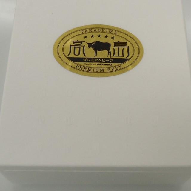 鹿児島黒牛100%高島プレミアムハンバーグ 130g×5個セット/送料無料/冷凍A
