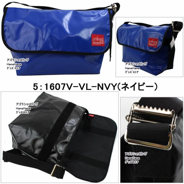 マンハッタンポーテージ ビンテージ メッセンジャーバッグ 1607V-VL VINTAGE MESSENGER BAG(LG) ショルダーバッグ ag-555200