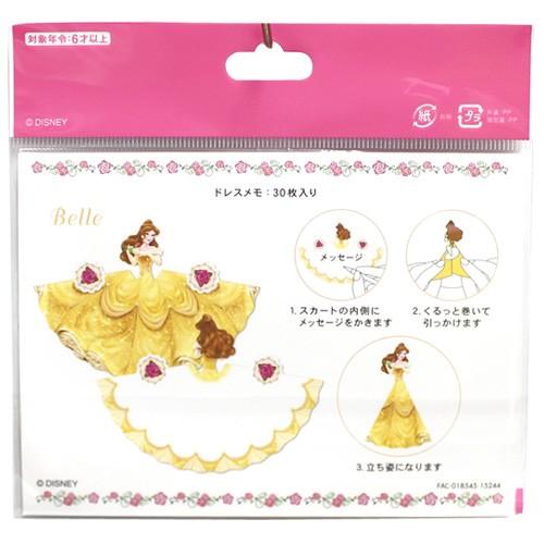 クリスマス 折り紙 折り紙 ベル : m.aumall.jp