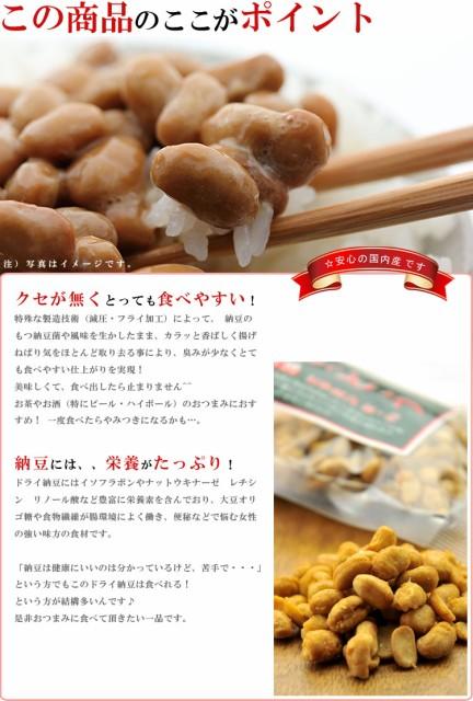食べたらヤミツキ♪茨城県産 ドライ納豆 お徳用 1kg(500gk×2個入り)うす塩味/送料無料/お試し/無添加