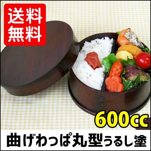 木目をいかして仕上げられた「すり漆塗」のお弁当箱。 一段のお弁当箱として、おかずとご飯を詰めことができるサイズです。