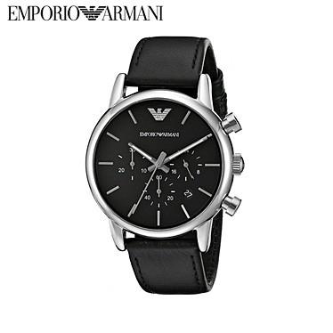 送料無料 エンポリオ・アルマーニ AR1733 メンズ 腕時計 EMPORIO ARMANI /ar1733/import