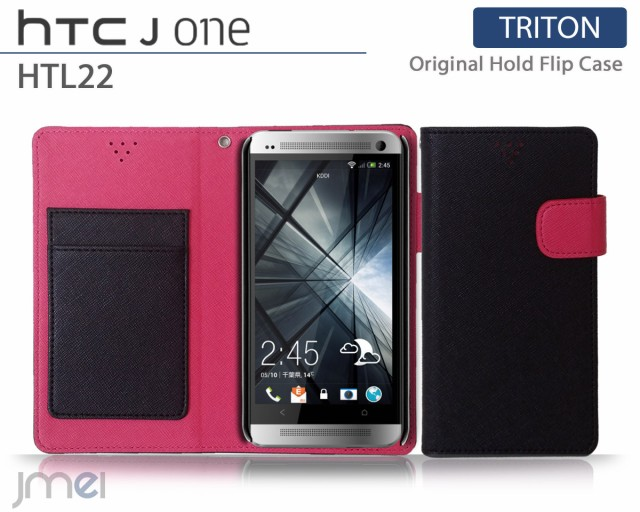 au HTC J One HTL22 ケース/カバー JMEIオリジナルホールドフリップケース TRITON (ブラック) スマホカバー