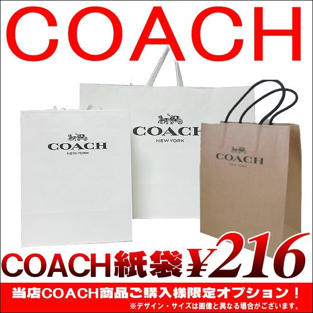 COACH紙袋(Sサイズ完売中 注意事項ご確認ください)