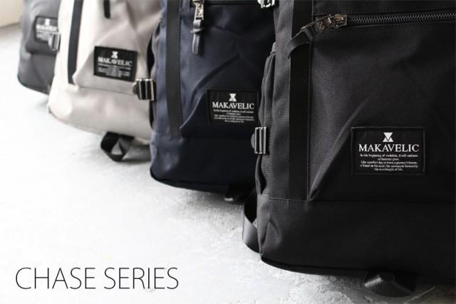 マキャベリック チェス MAKAVELIC CHASE シリーズ画像