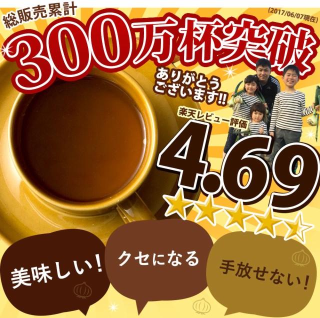 【メ-ル便送料無料】淡路島たまねぎスープ10本 【10回分】 #淡路島たまねぎスープ10本#