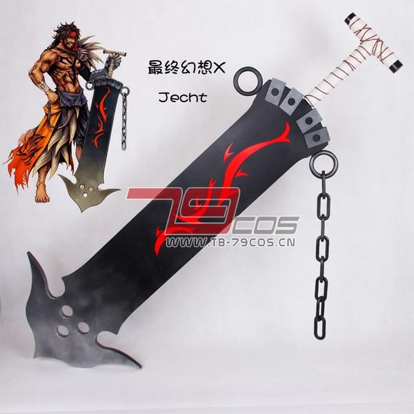 超美品の XIII ファイナルファンタジー オーダーメイド 武器 ブラックソード(模造)Ver.8 コスプレ道具 風 高品質 ライトニング 剣 高級 FF13-コスチューム
