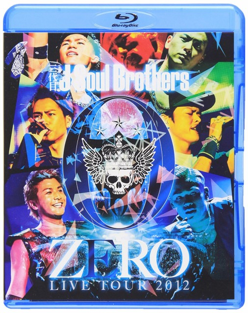 1804 新品送料無料 三代目J Soul Brothers LIVE TOUR 2012 「0 ZERO」 (2枚組Blu-ray Disc)
