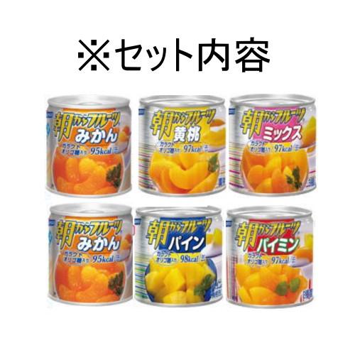 【送料無料(沖縄・離島除く)】ご進物用はごろも朝からフルーツ盛り籠フルーツ缶6個セット【ギフト】【お彼岸】