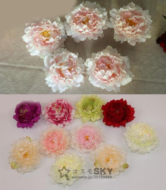 【送料無料】ブーケ 牡丹の花 造花 手作り 人工観葉植物 ガーデニング風 インテリア 飾り 装飾用 お祝い フラワー 綺麗 結婚式