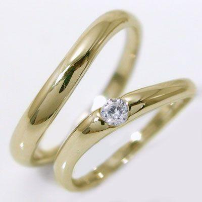 人気沸騰ブラドン 結婚指輪 ダイヤモンド ダイヤ ゴールドk18 マリッジリング 0.1ct ペア K18 ペアリング 2本セット 指輪-指輪・リング