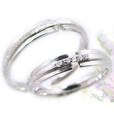 【国内発送】 ホワイトゴールド 0.03ct 指輪 2本セット K18wg ペアリング ダイヤ マリッジリング 結婚指輪 ダイヤモンド-指輪・リング