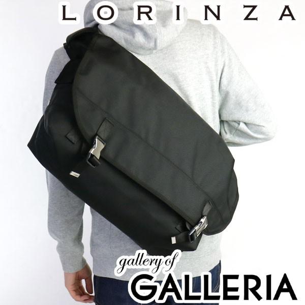 【ポイント10%】【即納・送料無料】ロリンザ メッセンジャーバッグ LORINZA ショルダーバッグ MESSENGER BAG M LO-STN-SB01-M