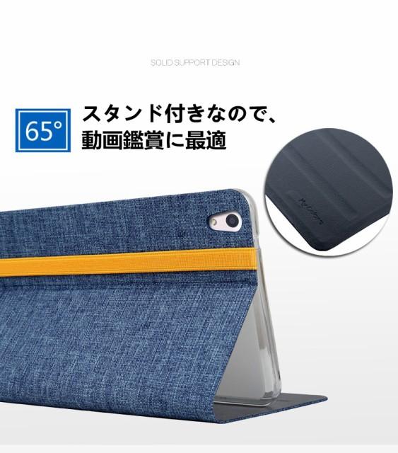 HUAWEI MediaPad T2 8 Pro型タブレット用手帳型レザーケース/スタンド機能付き/上質素材/横開き/軽量/薄型【F353】