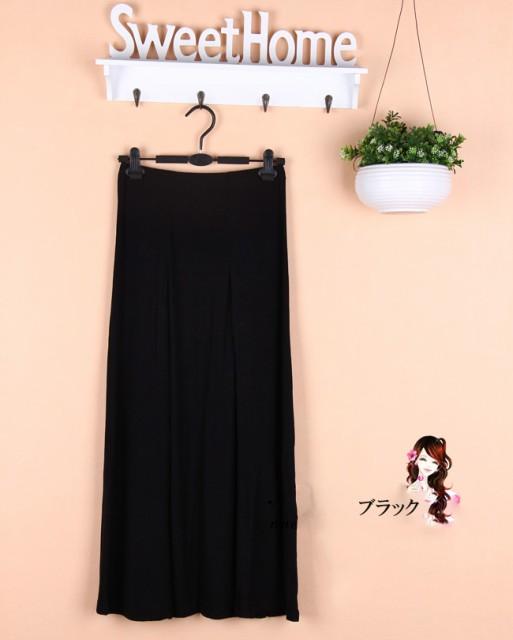 【メール便 送料無料】シルエットが綺麗な ロングスカート スウェット マキシスカート モダール素材 マキシ丈 6色