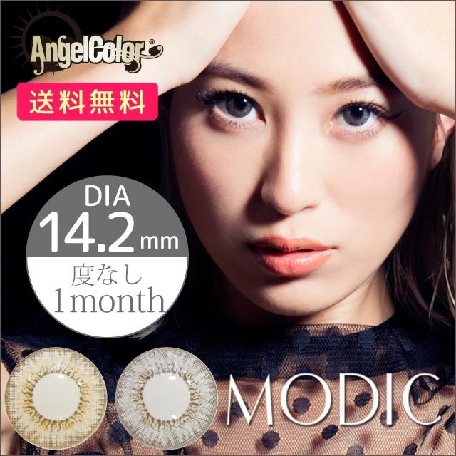 [度なし・14.2mm・1ヶ月]AngelColor(エンジェルカラー)もディックシリーズ !ブラウン・グレー!