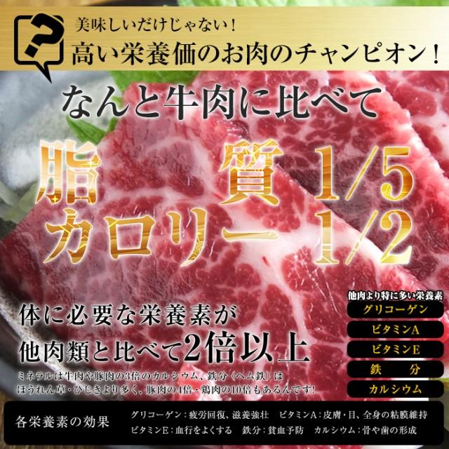馬肉は唯一、保健所から生食を認められたお肉です!ユッケとしても味わえる馬たたき!
