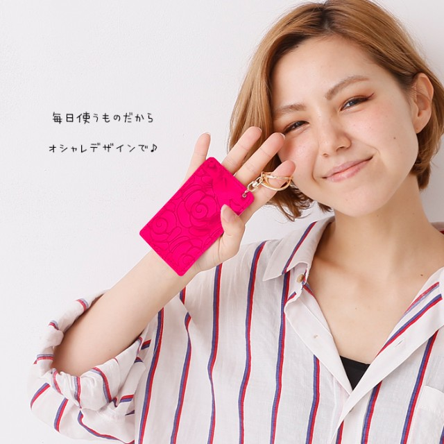 【メール便送料無料】 パスケース 定期入れ カード ケース 名刺入れ 花 カメリア 型押し Lulu&berry デザインパスケース (ar-ICMEm)