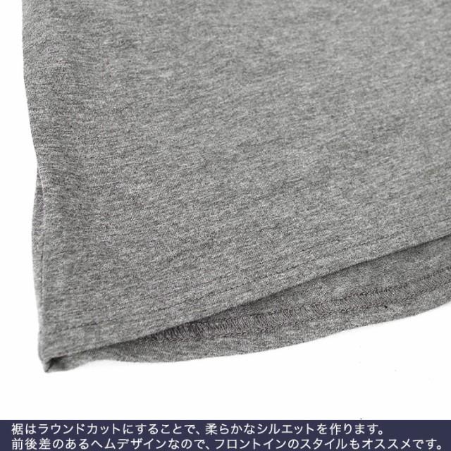 Pierrot(ピエロ)★★★コットン100% バルーンスリーブ Tシャツ [ ゆるT リラックス トップス ]