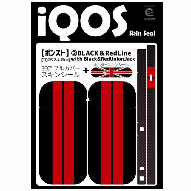 アイコススキンシール ( 2.4Plus 用 ) ( ボンスト ) (BLACK&Red)アイコス iQOS ステッカー シール